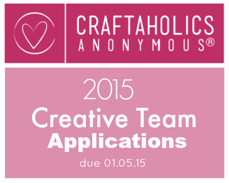 2015 creative team applications