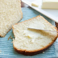 Easy Bread Machine Bread Recipe
